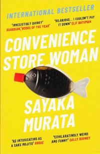 Cover of Convenience Store Woman by Sayaka Murata