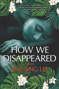 How We Disappeared Book Cover
