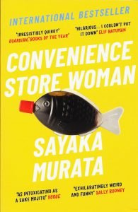 Cover Art of Convenience Store Woman