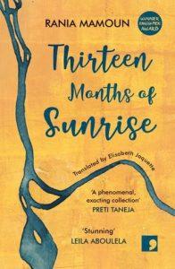 Cover Art of Thirteen Months of Sunrise
