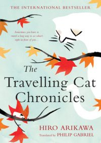 The Travelling Cat Chronicles Book Cover
